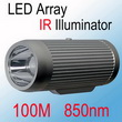 LED ARRAY IR ILLUMINATOR LAII-850-100-F
